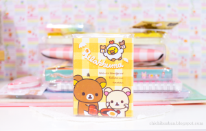 cute stationary giveaway 4a