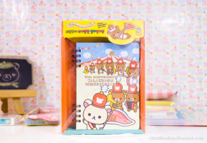 cute stationary giveaway 8